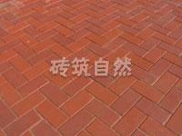 透水砖、烧结地砖